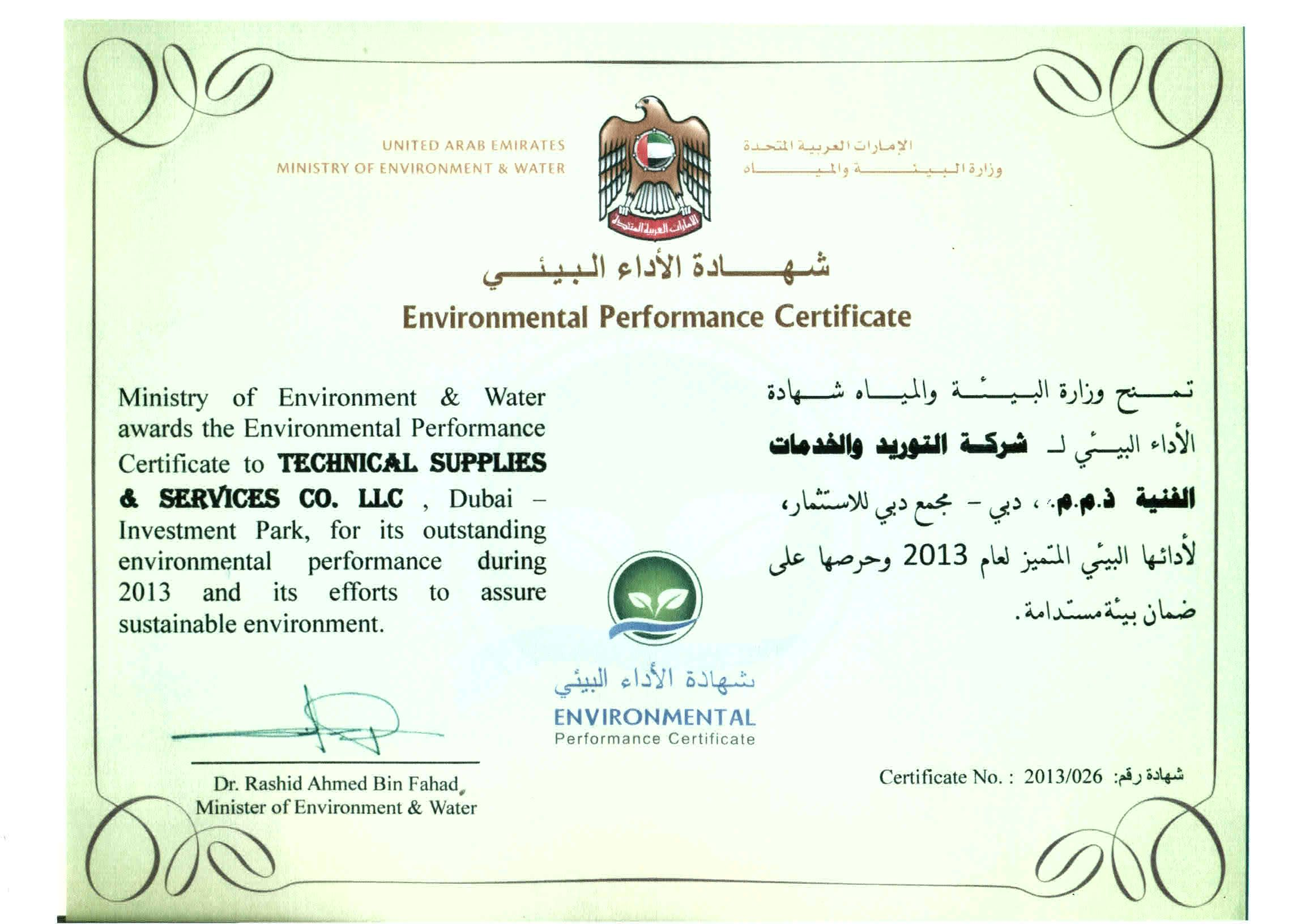 MINISTRY OF CLIMATE CHANGE AND ENVIRONMENT