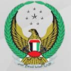 Sharjah Civil Defense Composite Panels